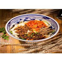 陕西面食加盟-陕西面食加盟收费-赵家腊汁肉(优质商家)