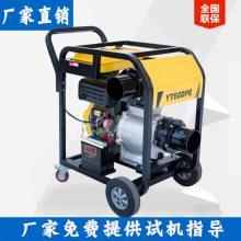 原装伊藤动力6寸柴油机水泵YT60DPE