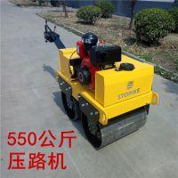 沧州压路机STORIKE系列小型压路机手扶轧道机单轮压路机双钢轮压路机柴油震动振动碾
