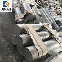 布奎冶金:生产耐海水腐蚀Monel R405蒙乃尔合金板 棒 管附质保书