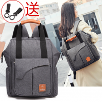 2018新款韩版妈咪包双肩包多功能大容量双肩背包时尚休闲女包书包