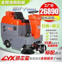 本店热销德威莱克驾驶式扫地机工厂物业小区驾驶式电动扫地车