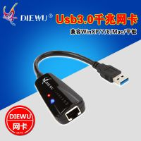 DIEWU网卡转换器8153 USB3.0电脑外置有线网卡usb转rj45网线接口