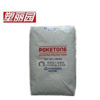 POK 韩国晓星 M330F 原厂 食品级 中粘度 代替 食品级 pom