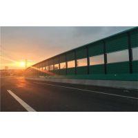 公路声屏障厂家  河北金标建材科技股份有限公司