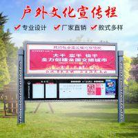 社区阅报栏 小区不锈钢宣传栏 学校公告栏多媒体阅读栏广告牌灯箱