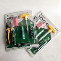 024A锯架组合工具钳子 小手电筒 电笔 起子 套筒组合 十元店货源