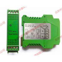 厂家直供2分4隔离器/ 电流信号隔离器分配SOC-2AA4-2-N