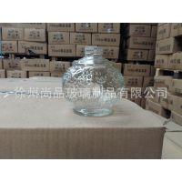 玻璃雕花酒精灯瓶 酥油灯瓶 出口煤油灯灯座 玻璃灯油瓶