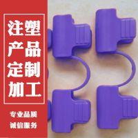塑胶制品加工厂开模定制注塑加工园艺嫁接夹 PC ABS塑料产品注塑