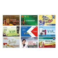 商场活动促销卡 移动电话卡充值 礼品促销 三网通用话费充值卡