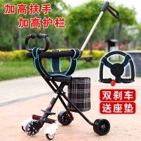 溜娃遛娃神器手推车儿童三轮车1-3-2-6岁婴儿车轻便折叠带娃神器