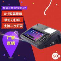 8寸安卓双屏台式智能终端 身份证识别 小票打印  NFC读写二维码扫
