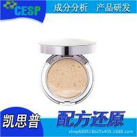 粉底霜成分分析 粉底霜配方分析 粉底霜成分研发 材质解析