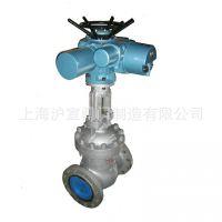 上海沪宣Z941H-16C DN80 电动闸阀 明杆电动闸阀 法兰电动闸阀