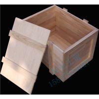 濮阳包装箱 许昌木包装箱 漯河出口木箱