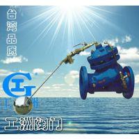 隔膜式遥控浮球阀F745X(750X型) 摇控浮球阀 工洲浮球阀 物美