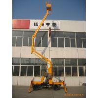 供应两用10.5米折臂式升降机 可旋转曲臂式液压升降台