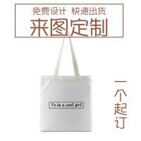 个性简约文字帆布袋ins手提杂物袋便携布袋DIY定制女单肩包购物袋