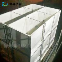 山东玻璃钢水箱生产厂家 smc模压玻璃钢消防供水设备 定做隔板水箱