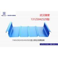 铝镁锰板,铝镁锰大型生产厂家,认准武汉臻誉