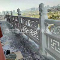 石材厂家供应仿古石栏杆 镂空大理石栏杆 量大从优
