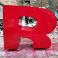 河南大型玻璃钢字 Logo 招牌 玻璃钢艺术字体 立体字体 厂家定制造型