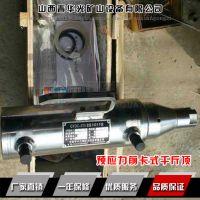 西藏华光牌穿心式千斤顶结构 预应力高压油泵哪家好 欢迎采购