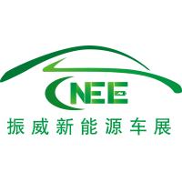 2019第五届中国(成都)国际新能源汽车及电动车展览会
