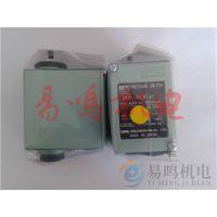 供应EF21-17.1F-A1日本SR压力继电器EF21-16.7R-A1