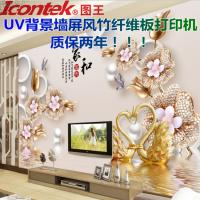 UV平板打印机厂家图王 家装材料UV平板打印机 木柜门瓷砖壁画打印