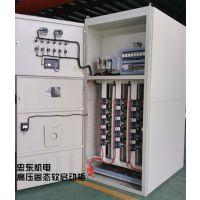 鼠笼型电机用800KW高压固态软启动柜装置/高压晶闸管/可控硅软启动柜
