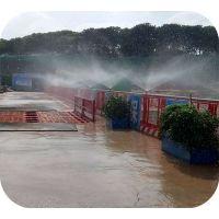 重庆煤矿料仓降尘喷淋系统