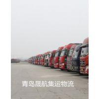 青岛到枣庄峄城区集装箱车队