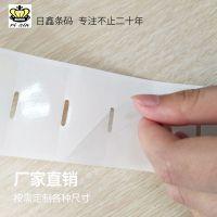 陶瓷标签-日鑫条码-标签