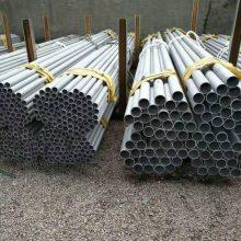 304不锈钢管厚壁 工业不锈钢无缝管 316L不锈钢焊管 不锈钢卫生管
