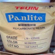 PC 日本帝人 Panlite BN-8120R 20% 碳纤维增强材料