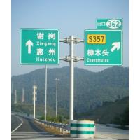 一般市政道路指示牌规格尺寸及生产厂家