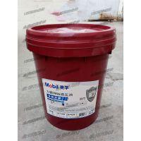 力图150液压油 MOBIL NUTO? H 150高品质抗磨液压油