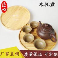 橡胶木置物盘 木托盘 实木盘 下午茶点心盘 天然木质水果盘 定做