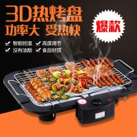 家用无烟电烤炉 五档调温韩式电烤盘 电烧烤炉 电烧烤架烤羊肉串
