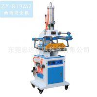 忠远供应/ZY-819M2  气动烫金机皮革烫金机大面积烙印烫金机