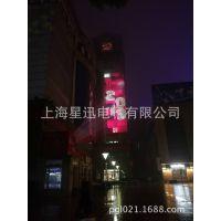 P1投影广告灯_上海星迅直销 户外楼体投影灯 墙面投影广告