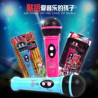 儿童麦克风玩具神奇麦克风 儿童玩具话筒 可播放音乐放大声音
