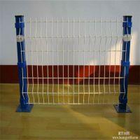 厂家供应道路路边框护栏  桥下防护栅栏 铁网围栏多少钱一米