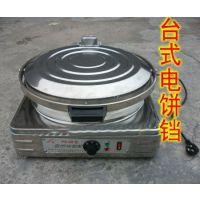 霸州PS-20商用台式电饼铛80A型商用煎包机的厂家