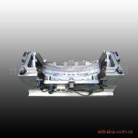 供应汽车配件模具 专业设计制造汽车保险杠模具