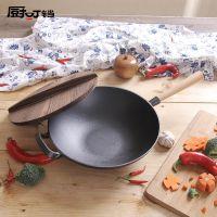 一件代发铸铁炒锅无涂层木柄平底生铁老式加厚不粘燃气电磁炉炒菜