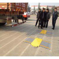 泸州100吨便携式轴重秤厂家 工地称废料120吨移动式简易地磅价格
