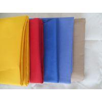 供应全涤服装面料的加工定织(有自己的工厂)